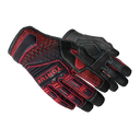 ★ Specialist Gloves | Crimson Kimono (Factory New)